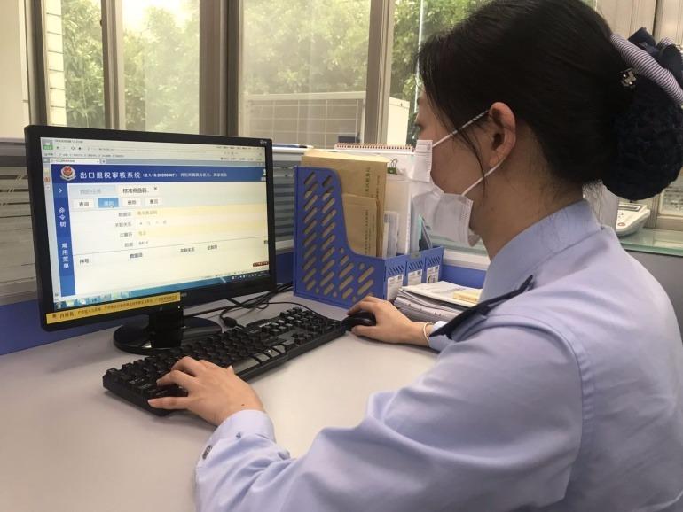 3月20日起多类产品退税率调整 广东61.7亿美元出口商品受益