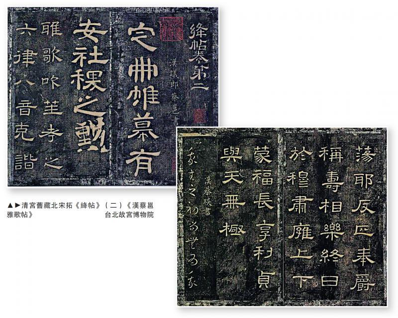 中國古墓碑藝術擷英/姜舜源(文、圖)