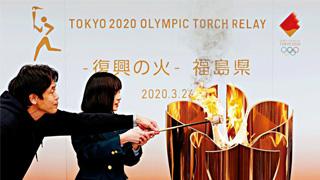 和平时期首例 东京奥运延期一年