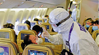 北京境外输入确诊病例增至143例 涉及16个国家