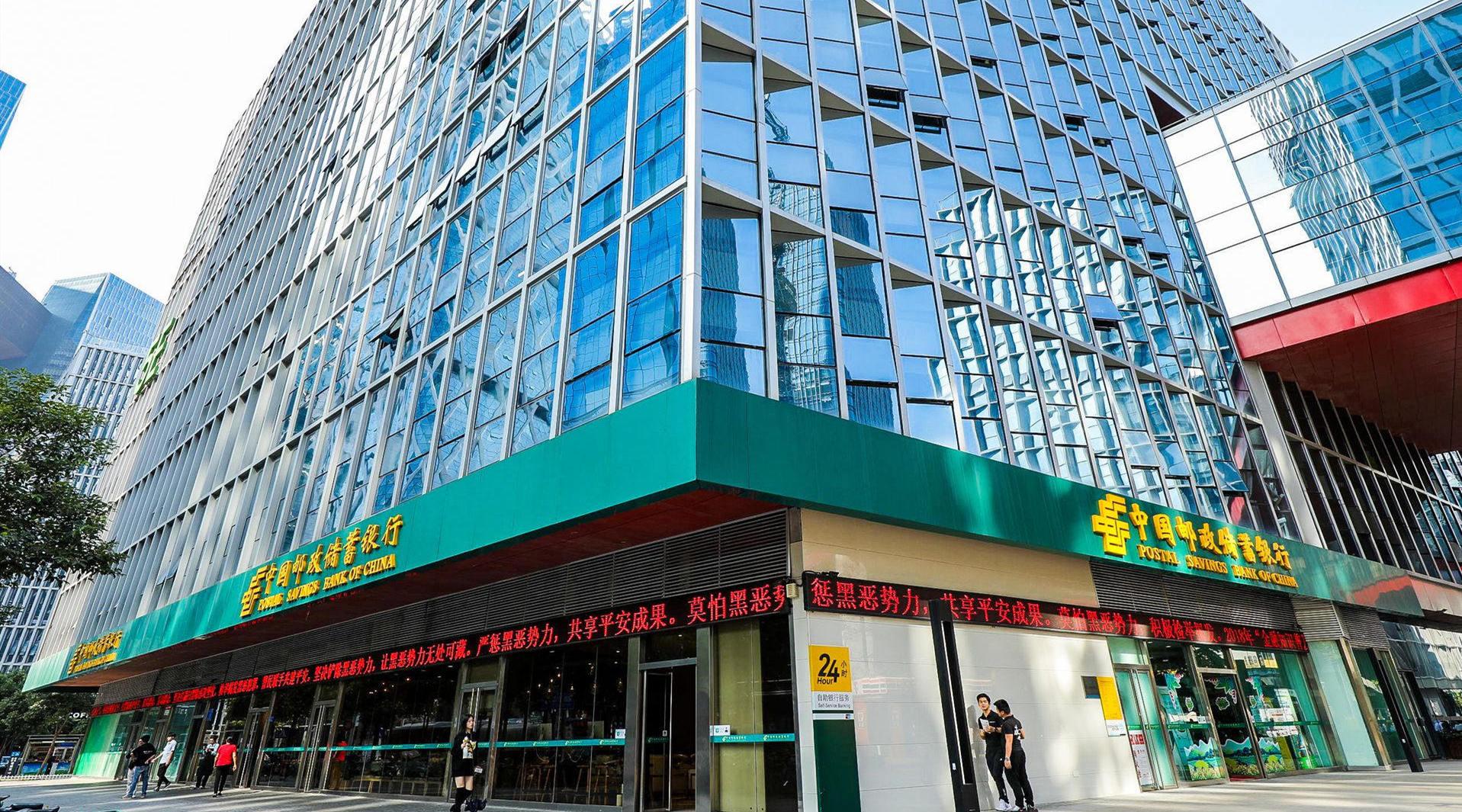 """邮储银行2019年""""新零售""""转型显成效 金融科技驱动发展"""