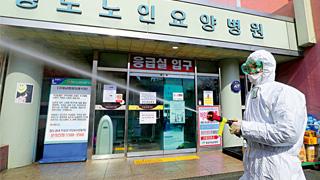 韩国新冠肺炎输入病例增加 累计确诊病例增至9241例