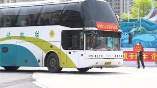 福建省启动接收湖北省务工人员返闽返岗