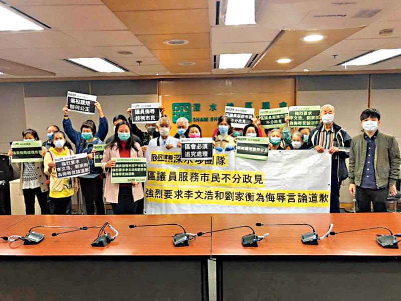 ?區議員沒有不服務市民的權力\香港菁英會社會民生研究會主任、中國青年志愿者協會理事 高松杰