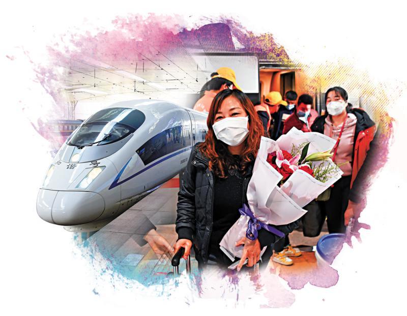 """?武汉火车站重启 """"回家心裏才踏实"""""""