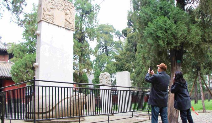 曲阜「三孔」景區恢復開放 舉行開城儀式