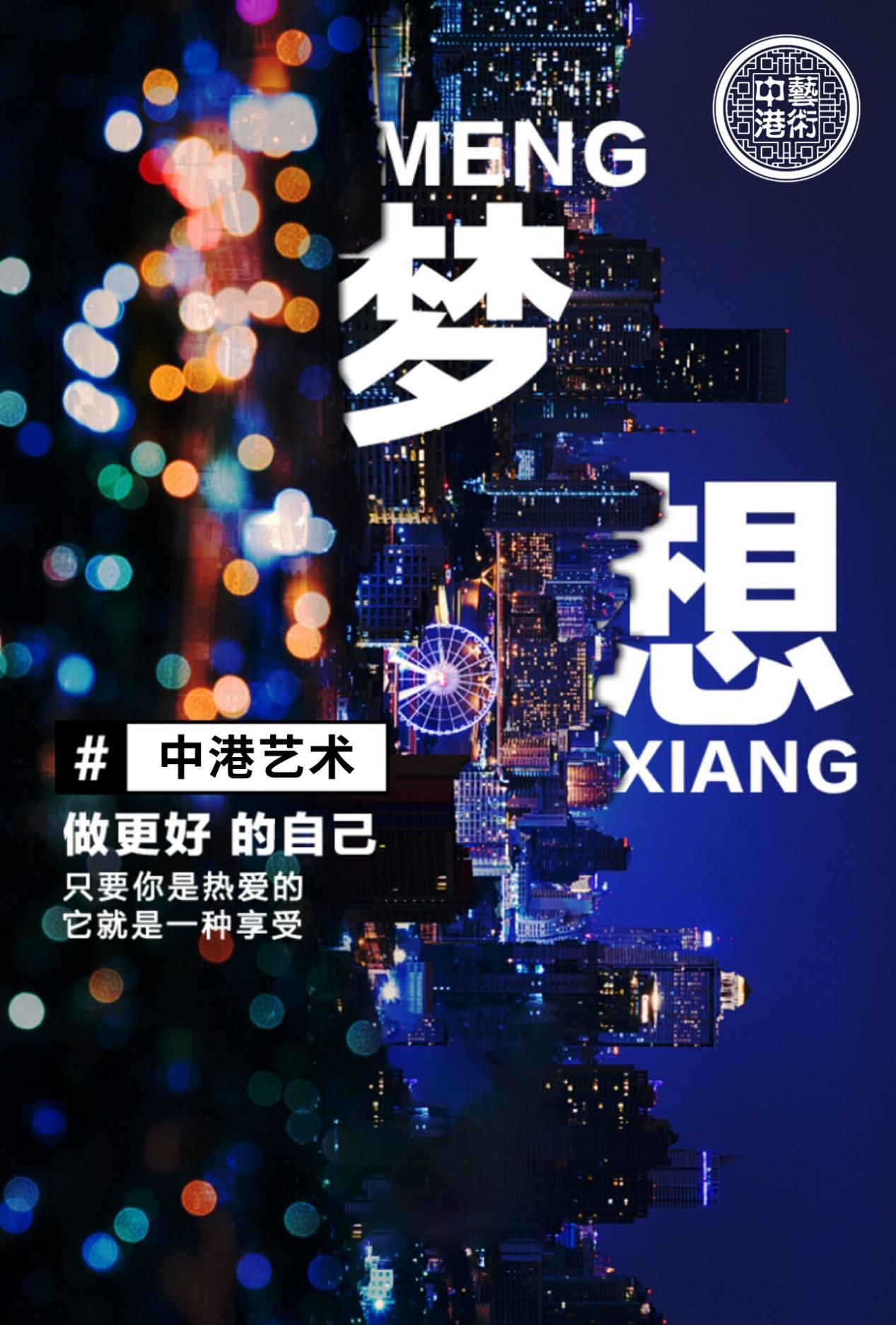 中港艺术网——匠心筑梦,打造一站式便捷艺术品交易平台