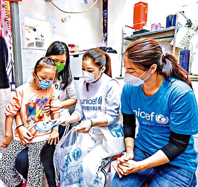 ?疫境善心\让儿童和弱势群体得到帮助 童你抗疫\─专访联合国儿童基金香港委员会主席 陈 晴