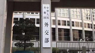 中国被指囤积防疫医疗物资 华春莹:这个说法我完全不同意