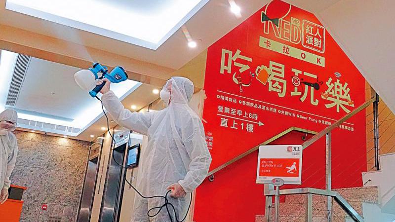 七人唱K五中招 专家倡关香港K房麻雀馆
