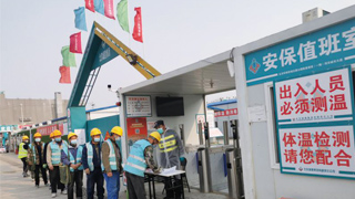 北京环球影城主题公园复工 预期明年开业