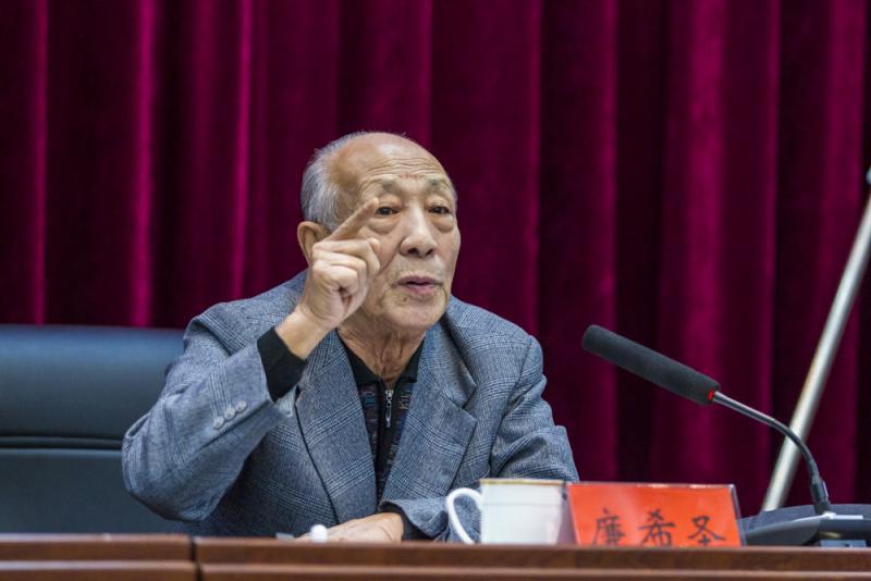 """?基本法30周年\""""基本法保障香港長期繁榮穩定"""""""