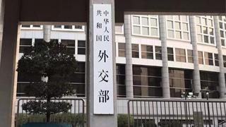 外交部:中国分享防疫经验不会作为地缘政治工具