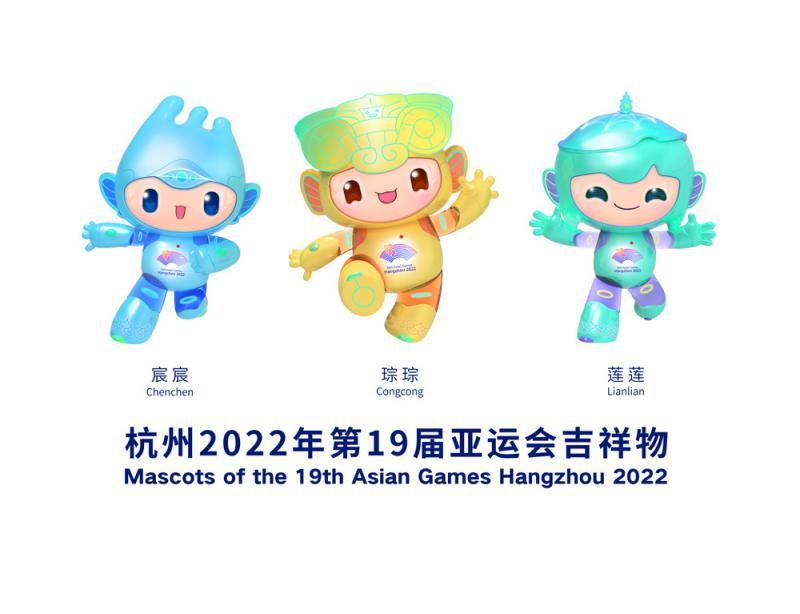 ?杭州亚运会吉祥物发布