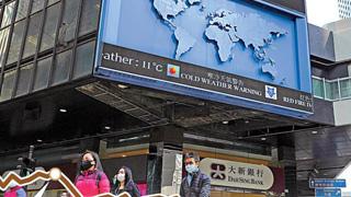香港PMI低位徘徊 港商:前景悲观