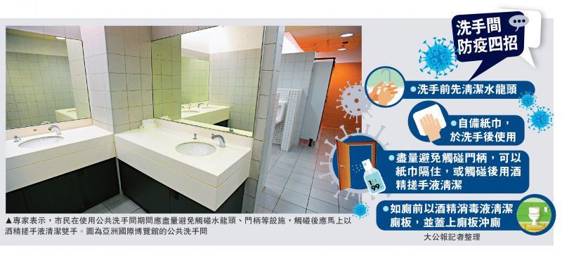 公厕疑播毒 警长中招122人检疫