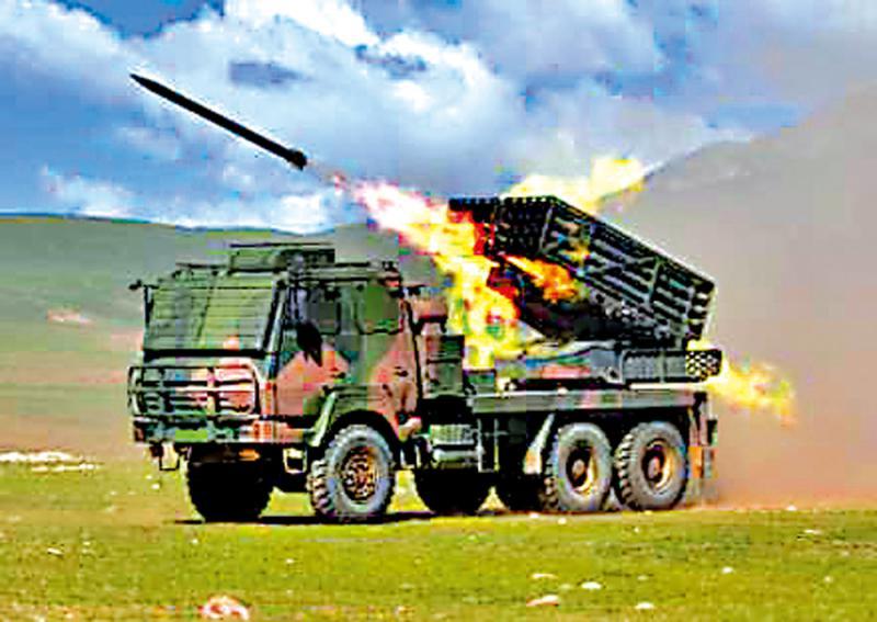 PHL-11型122毫米火箭炮