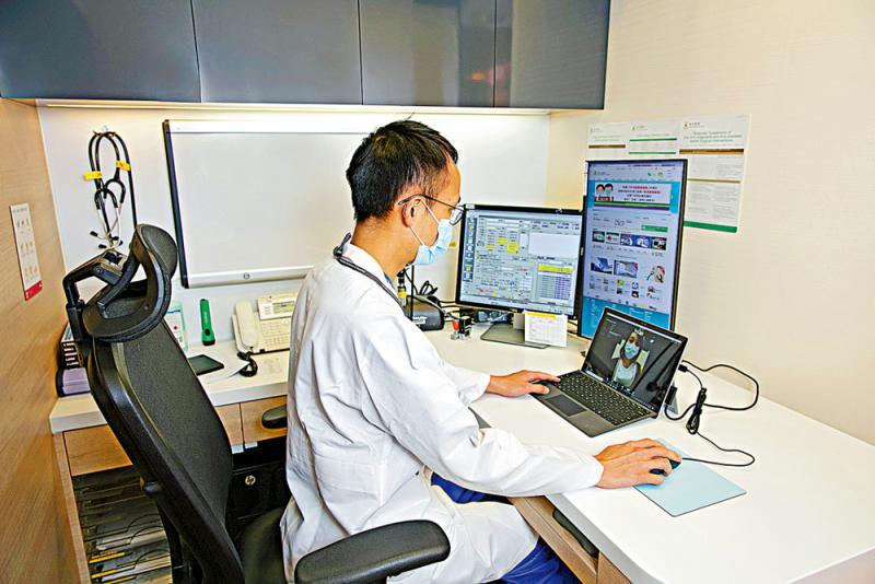 养和推视像会诊 可在家测新冠病毒