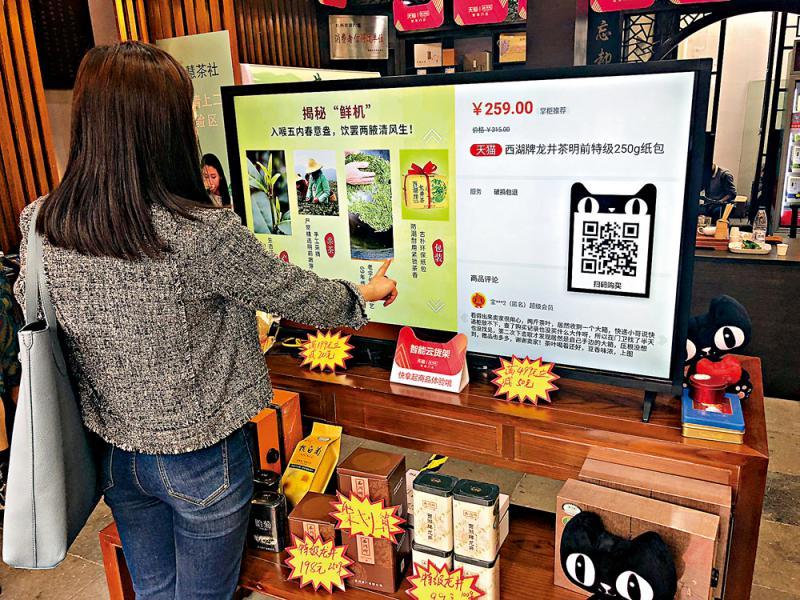科技运用\智能茶艺机 化繁为简受欢迎