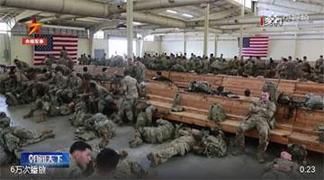 美国防部让军人用T恤或布当口罩遮盖口鼻