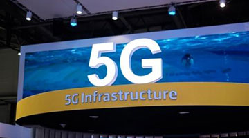 三大运营商联合发布《5G消息白皮书》 有效融合文图音视频