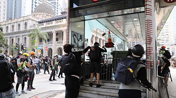 香港黑暴运动造成百亿损失 全由市民埋单