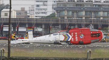 ?疑驾驶不当台直升机坠地翻侧 机组人员没有伤亡