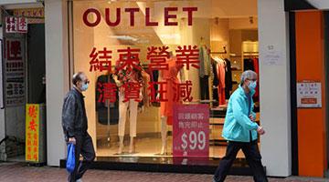 第一季度两岸暨港澳消费信心指数齐降 香港居末位
