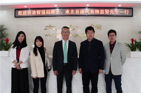 香港贸发局华北、东北首席代表陈嘉贤一行到访大公网