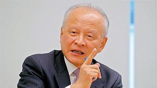 崔天凯:中国努力为国际抗疫贡献力量