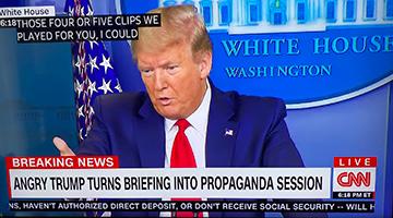 特朗普借疫情简报会搞政治宣传 被两家美媒切断直播