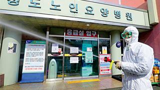 韩国连续6天单日新增新冠病例低于50例