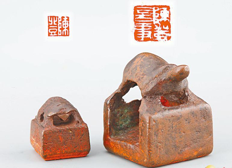 千餘件遼博藏璽印篆刻 講述治亂興亡歷史變遷