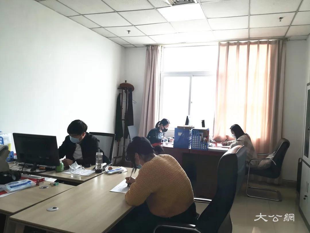 河南中牟文广旅局组织开展国家安全知识测试