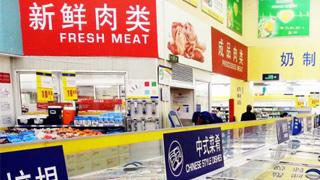 统计局:3月份社会消费品零售总额下降15.8%