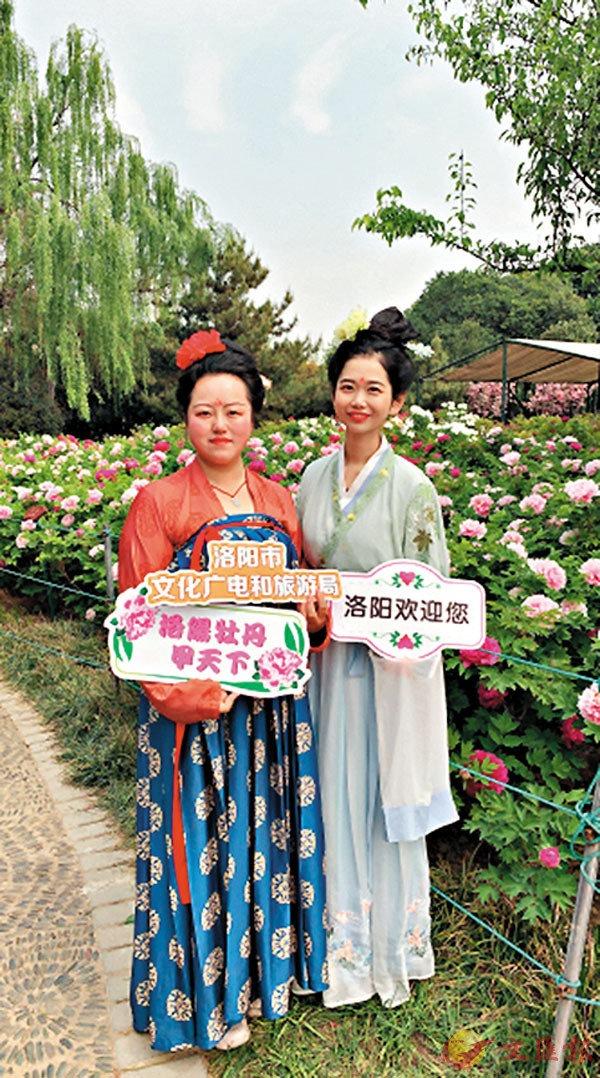 文汇报:河南洛阳打造「云端」牡丹文化节