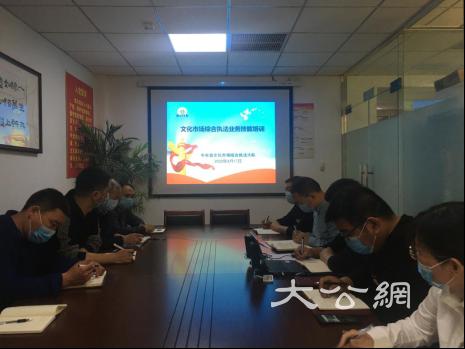 中牟县文化广电旅游局开展执法业务培训