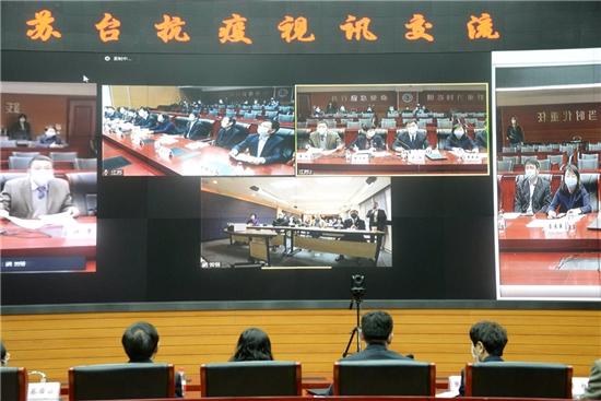 """两岸医界携手抗疫 南京-台北""""面对面""""化冰冻为暖流"""