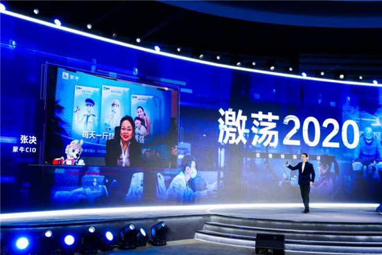 激蕩2020 看吳曉波解密中國乳業新基建