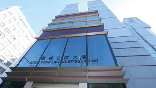 华仁书院炸弹案 香港20岁大专生被告提堂不准保释