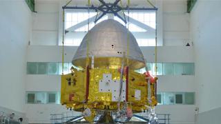 定了!中国首次火星探测任务命名为天问一号