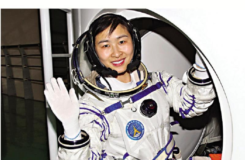 ?劉洋獲聘航天形象大使