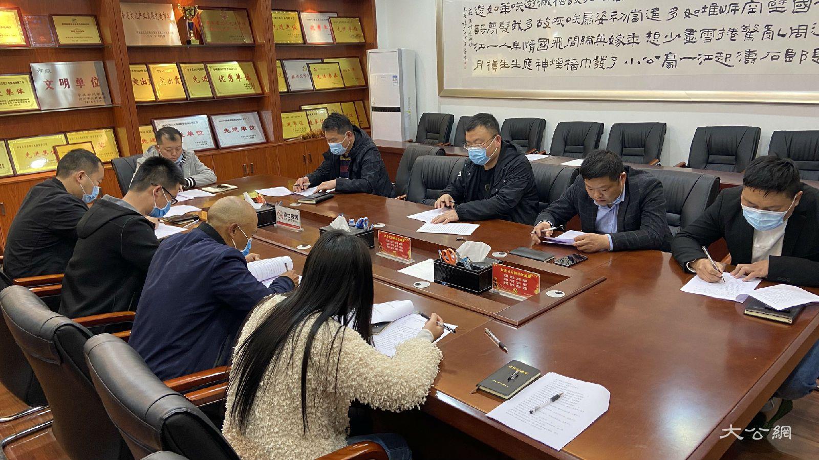 河南省中牟县文化广电旅游局开展文物保护业务培训