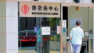"""香港八名患者出院后""""复阳"""" 料病毒残留"""