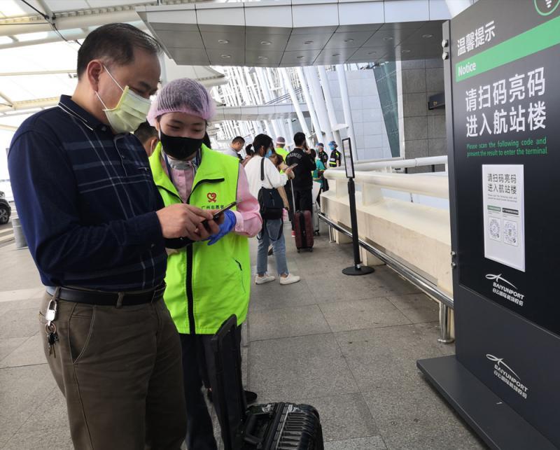 """穗机场地铁须凭""""健康码""""进入 高德娱乐"""