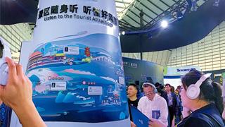 中國網民規模突破9億 人均每周上網30.8小時