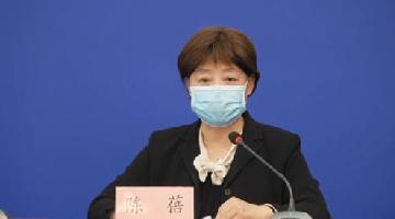 國內低風險地區進京出差、返京人員不再隔離