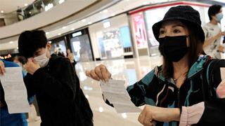 """香港""""限聚令""""實施一個月 警發338張定額告票"""