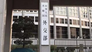 蓬佩奧再就新冠病毒來源問題指責中國 外交部回應