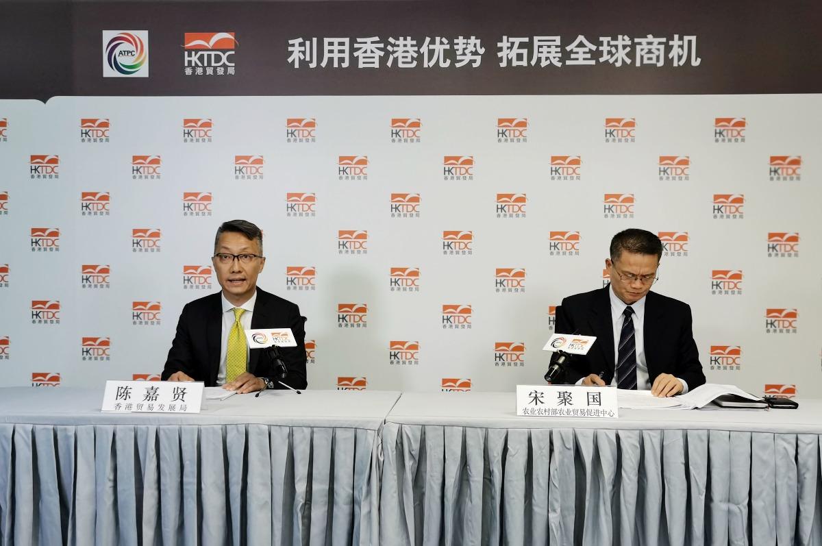 香港贸易发展局携手农业农村部农业贸易促进中心共拓海外商机